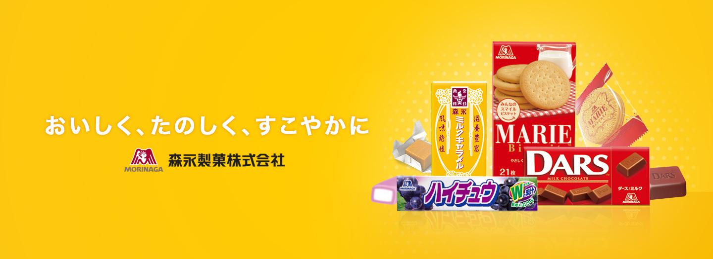 日本森永官方網站
